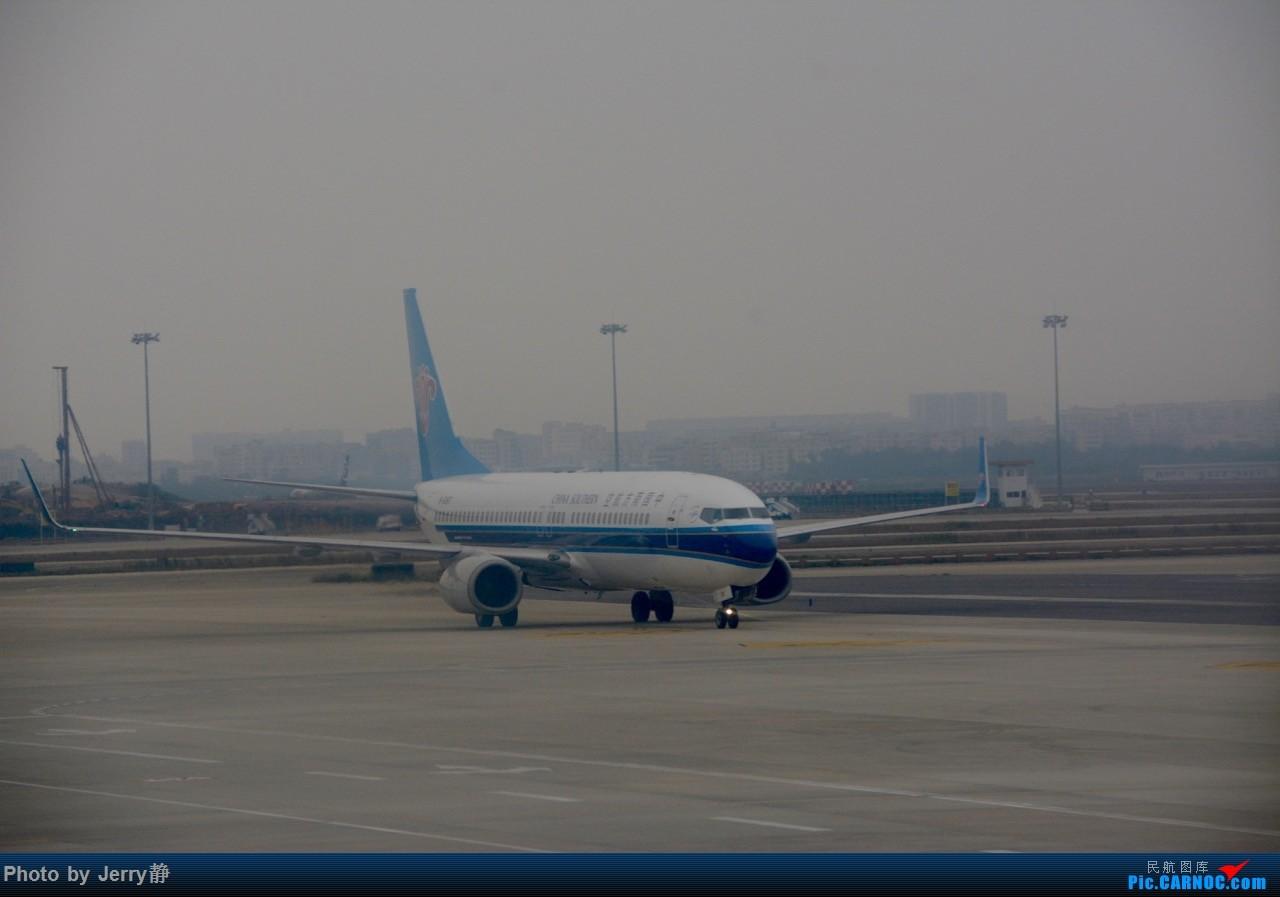 Re:[原创]春秋航空,深圳--石家庄 BOEING 737-800 B-5067