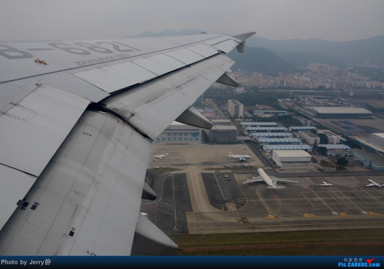Re:[原创]春秋航空,深圳--石家庄    中国深圳宝安国际机场