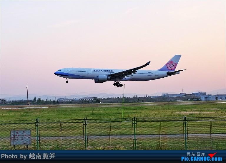 Re:[原创]宁波,天合联盟及其各路基友 AIRBUS A330-300