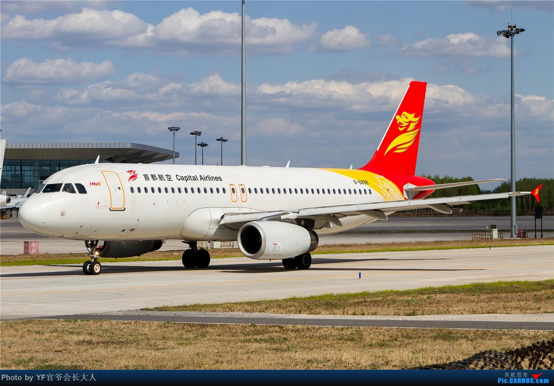 Re:[原创]【ZYTX】四月份总结,惊喜不少 AIRBUS A320-200 B-6898 中国沈阳桃仙国际机场