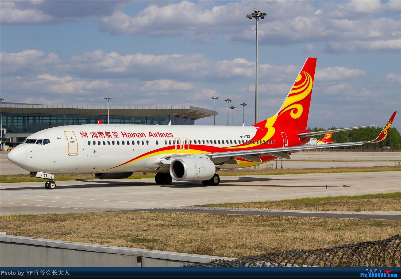 Re:[原创]【ZYTX】四月份总结,惊喜不少 BOEING 737-800 B-1726 中国沈阳桃仙国际机场