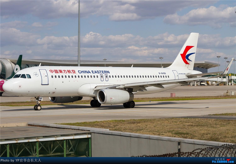 Re:[原创]【ZYTX】四月份总结,惊喜不少 AIRBUS A320-200 B-8498 中国沈阳桃仙国际机场