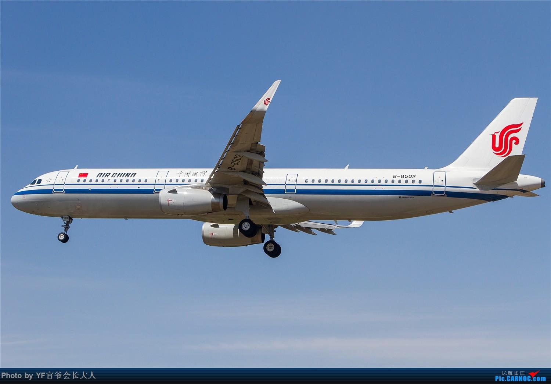 Re:[原创]【ZYTX】四月份总结,惊喜不少 AIRBUS A321-200 B-8502 中国沈阳桃仙国际机场