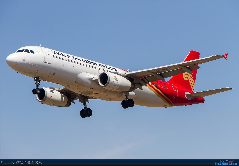 Re:[原创]【ZYTX】四月份总结,惊喜不少 AIRBUS A320-200 B-6690 中国沈阳桃仙国际机场