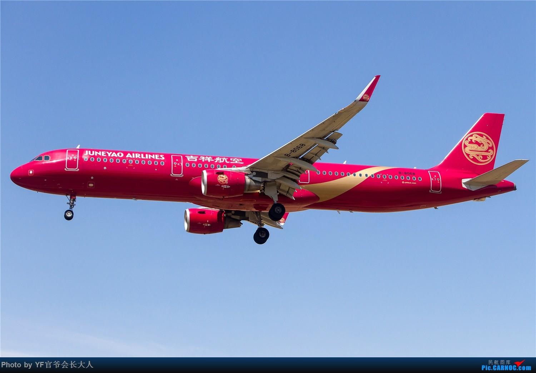 Re:【ZYTX】四月份总结,惊喜不少 AIRBUS A321-200 B-8068 中国沈阳桃仙国际机场