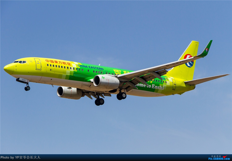Re:[原创]【ZYTX】四月份总结,惊喜不少 BOEING 737-800 B-5475 中国沈阳桃仙国际机场
