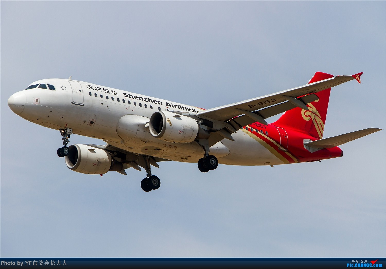 Re:[原创]【ZYTX】四月份总结,惊喜不少 AIRBUS A319-100 B-6153 中国沈阳桃仙国际机场
