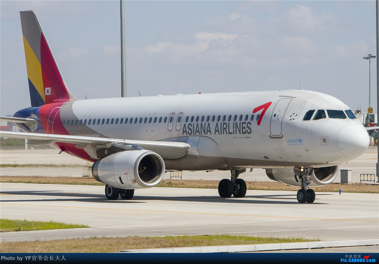 Re:[原创]【ZYTX】四月份总结,惊喜不少 AIRBUS A320-200 HL7772 中国沈阳桃仙国际机场