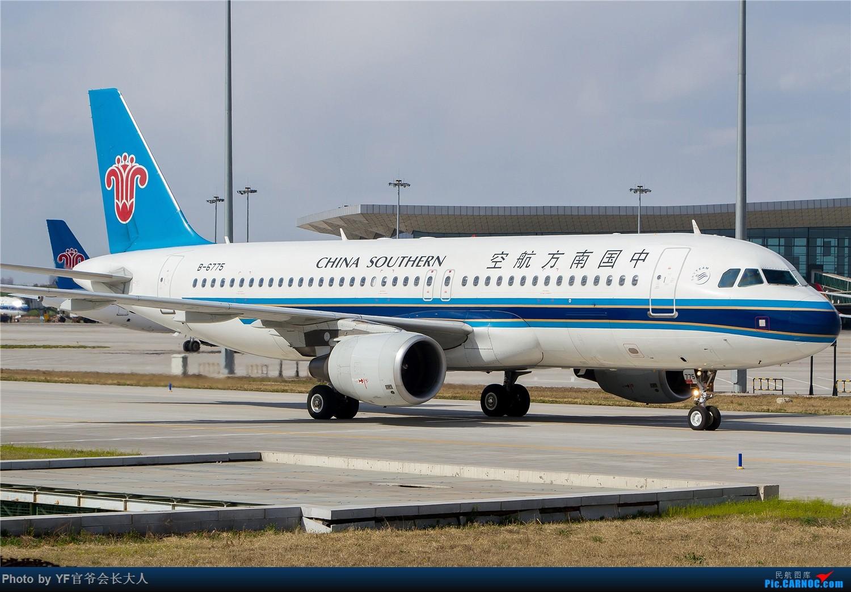 Re:[原创]【ZYTX】四月份总结,惊喜不少 AIRBUS A320-200 B-6775 中国沈阳桃仙国际机场