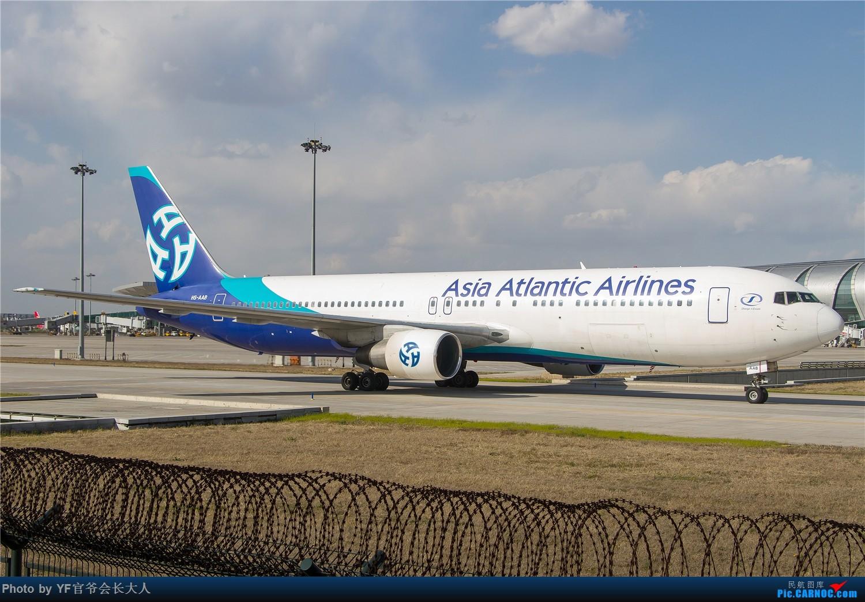 Re:[原创]【ZYTX】四月份总结,惊喜不少 BOEING 767-300ER HS-AAB 中国沈阳桃仙国际机场