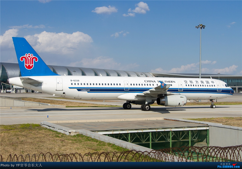 Re:[原创]【ZYTX】四月份总结,惊喜不少 AIRBUS A321-200 B-6339 中国沈阳桃仙国际机场