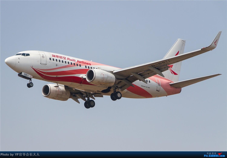 Re:[原创]【ZYTX】四月份总结,惊喜不少 BOEING 737-700 B-5811 中国沈阳桃仙国际机场