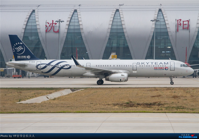 Re:[原创]【ZYTX】四月份总结,惊喜不少 AIRBUS A321-200 B-1838 中国沈阳桃仙国际机场