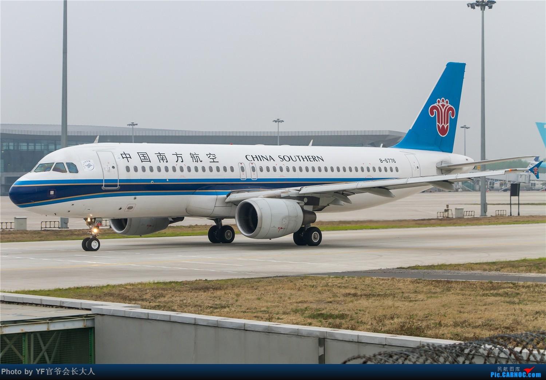 Re:[原创]【ZYTX】四月份总结,惊喜不少 AIRBUS A320-200 B-6776 中国沈阳桃仙国际机场