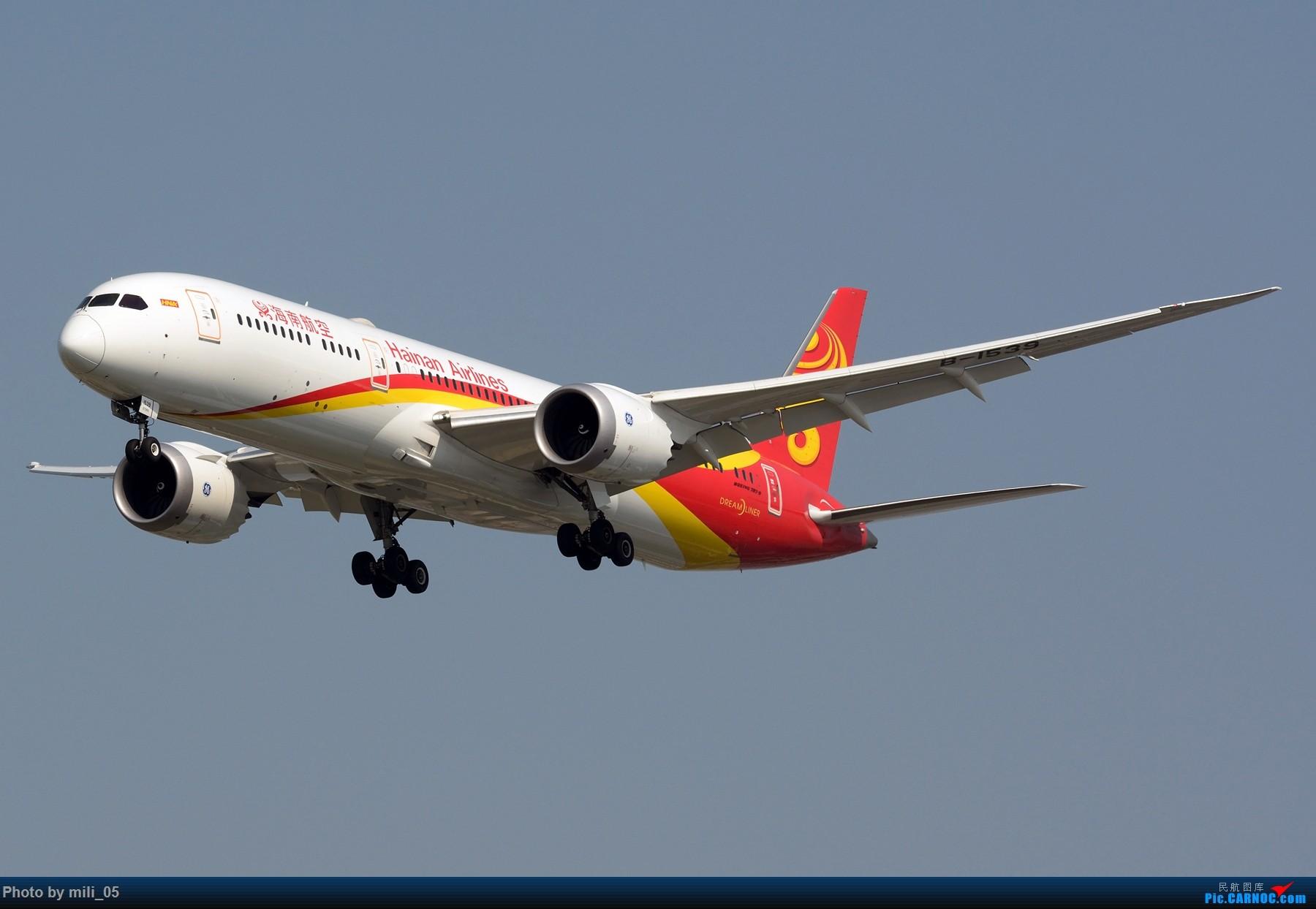 [原创][PVG] 787系列之番茄炒蛋 BOEING 787-9 B-1539 中国上海浦东国际机场