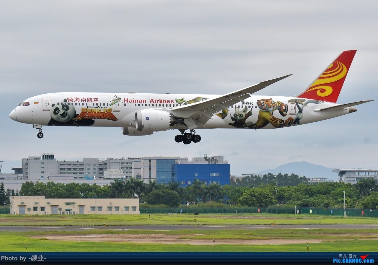 Re:[原创]记录曾经拍过的787 BOEING 787-9 B-1540 中国广州白云国际机场