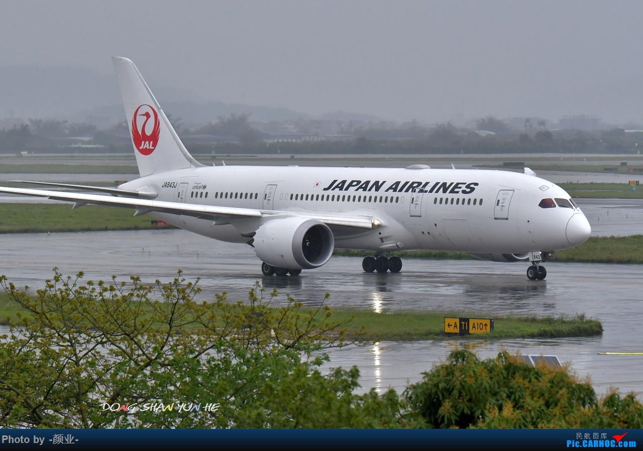 Re:[原创]记录曾经拍过的787 BOEING 787-8 JA843J 中国广州白云国际机场
