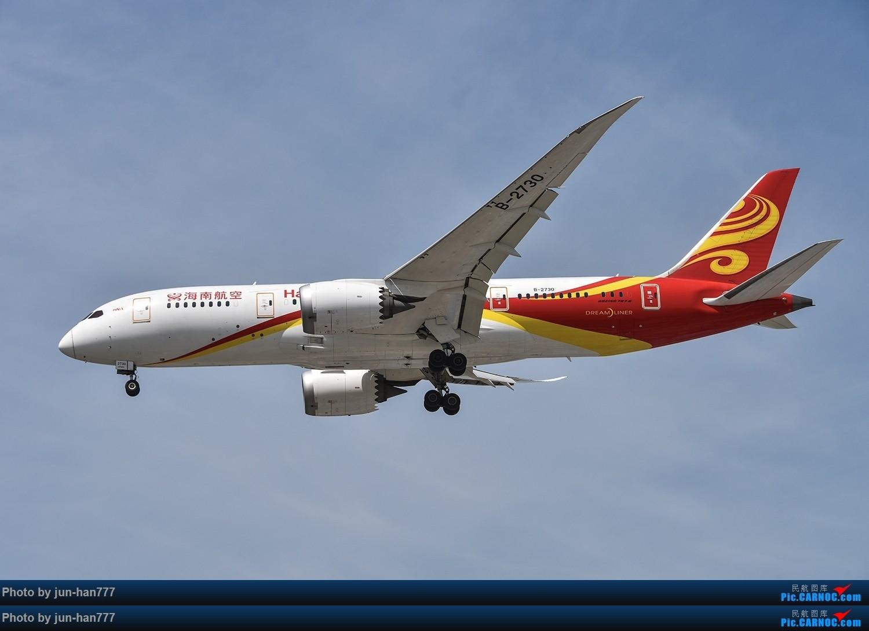 Re:[原创][PVG] 787系列之番茄炒蛋 BOEING 787-8 B-2730