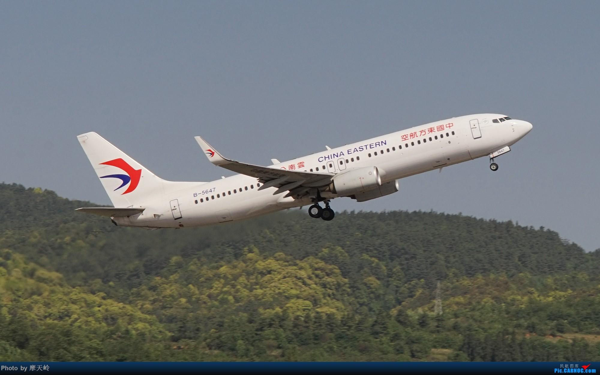 Re:[原创]【KMG】内场拍机 BOEING 737-800 B-5647 中国昆明长水国际机场