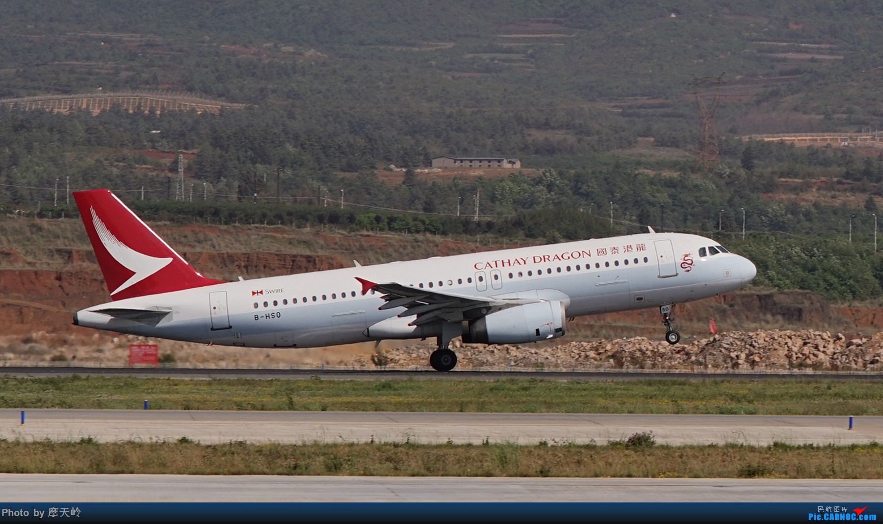 Re:[原创]【KMG】内场拍机 AIRBUS A320-200 B-HSO 中国昆明长水国际机场