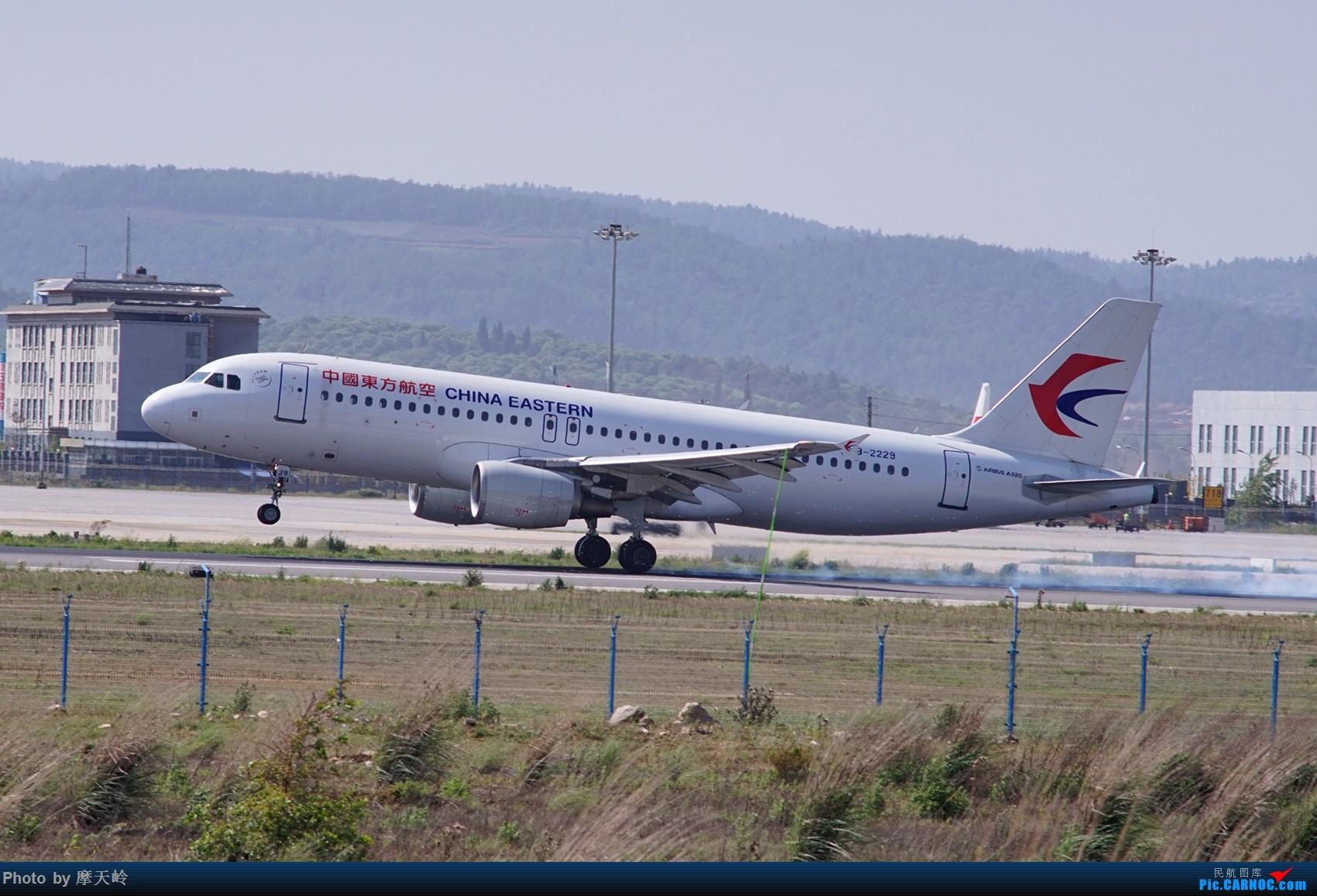 Re:[原创]【KMG】内场拍机 AIRBUS A320-200 B-2229 中国昆明长水国际机场