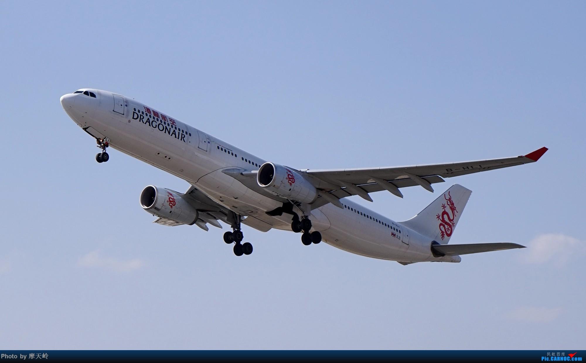 Re:[原创]【KMG】内场拍机 AIRBUS A330-300 B-HLI 中国昆明长水国际机场