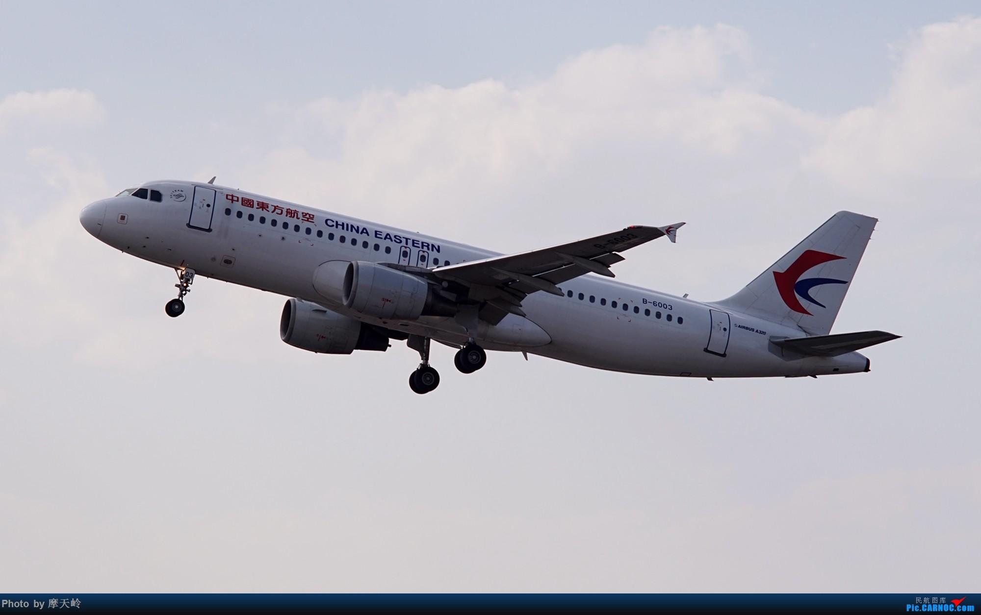 Re:[原创]【KMG】内场拍机 AIRBUS A320-200 B-6003 中国昆明长水国际机场
