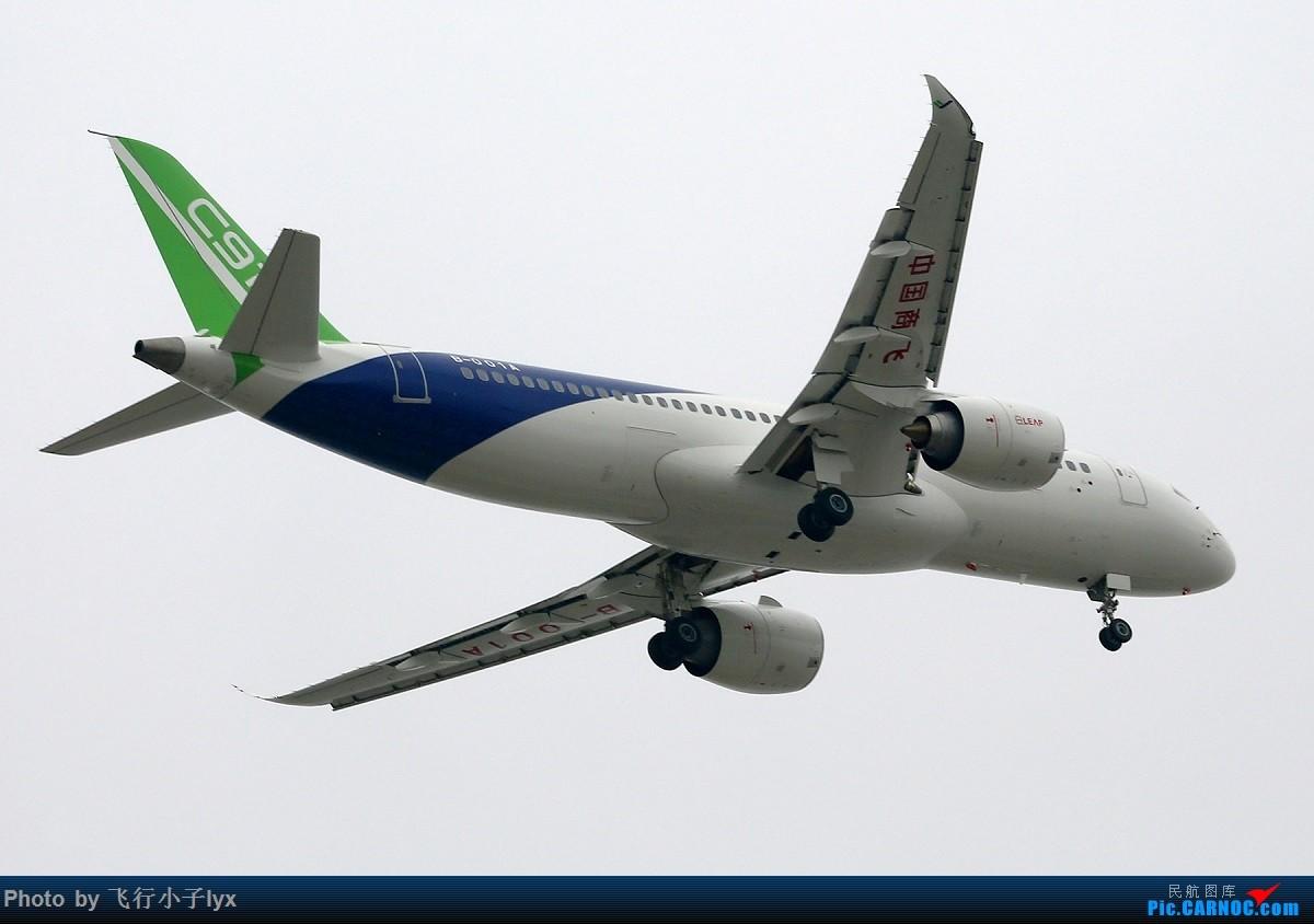 Re:[原创]见证历史——猪展之后的再一次守夜 COMAC C919 B-001A 中国上海浦东国际机场