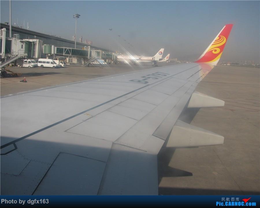 Re:[原创]【dgfx163的游记(13)】海南航空 B737-800 大连DLC-南京NKG 再访南京,首见扬州,首乘海航,欢乐五一。 BOEING 737-800 B-5797 中国大连国际机场