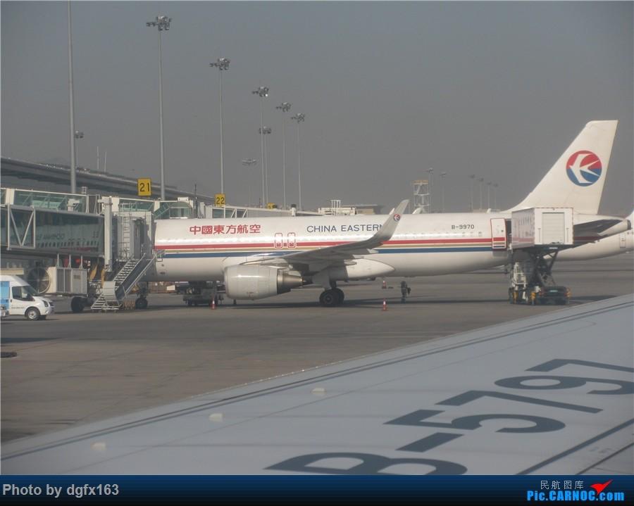 Re:[原创]【dgfx163的游记(13)】海南航空 B737-800 大连DLC-南京NKG 再访南京,首见扬州,首乘海航,欢乐五一。 AIRBUS A320-200 B-9970 中国大连国际机场