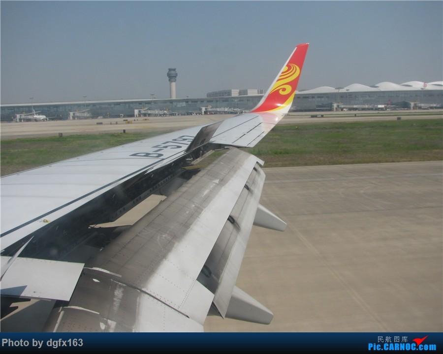 Re:[原创]【dgfx163的游记(13)】海南航空 B737-800 大连DLC-南京NKG 再访南京,首见扬州,首乘海航,欢乐五一。