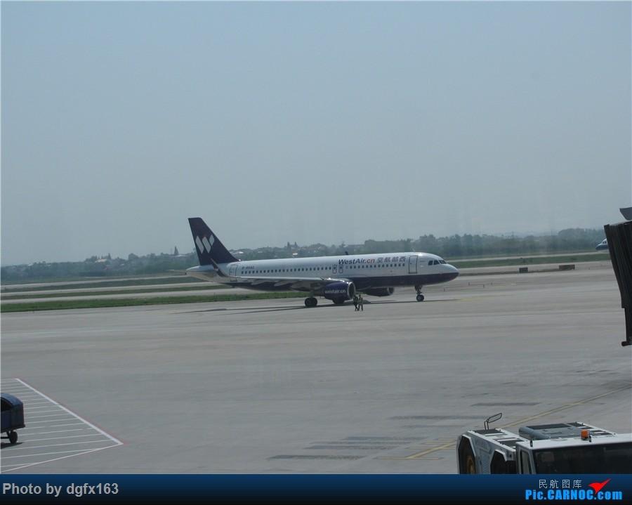 Re:[原创]【dgfx163的游记(13)】海南航空 B737-800 大连DLC-南京NKG 再访南京,首见扬州,首乘海航,欢乐五一。 AIRBUS A320-200 B-8642 中国南京禄口国际机场
