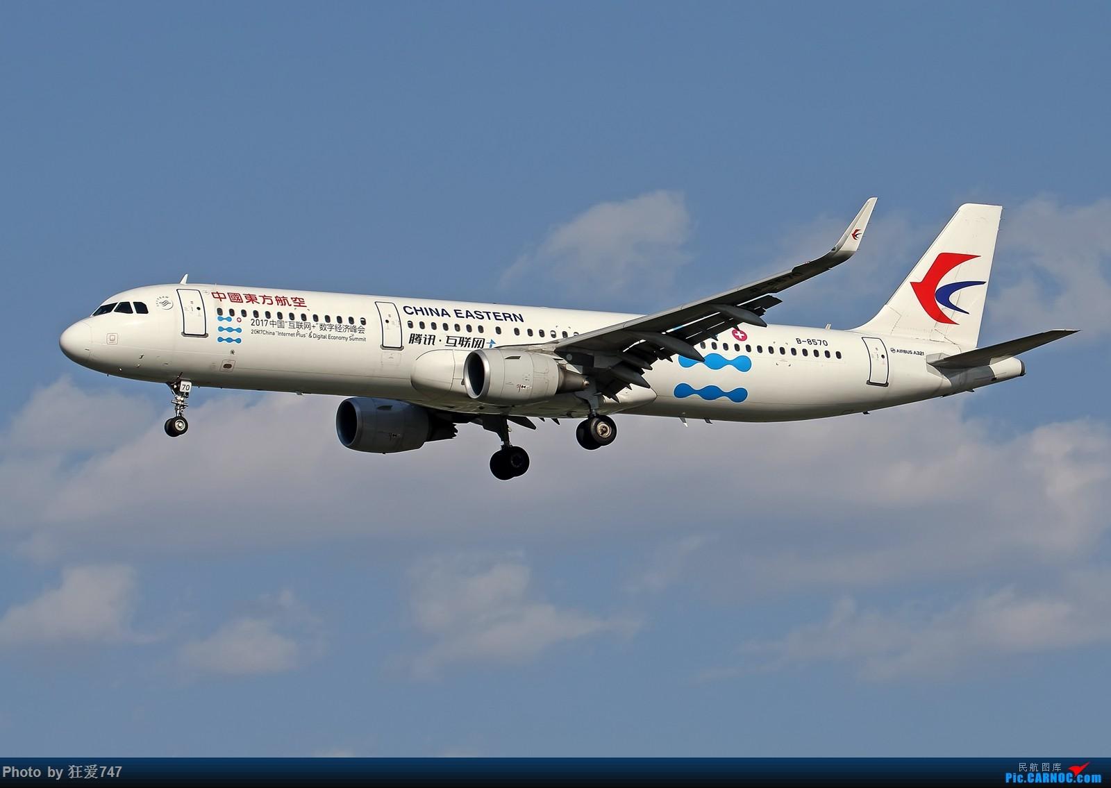 [原创]沙尘暴过后北京天空进入蓝天白云模式 AIRBUS A321-200 B-8570 中国北京首都国际机场