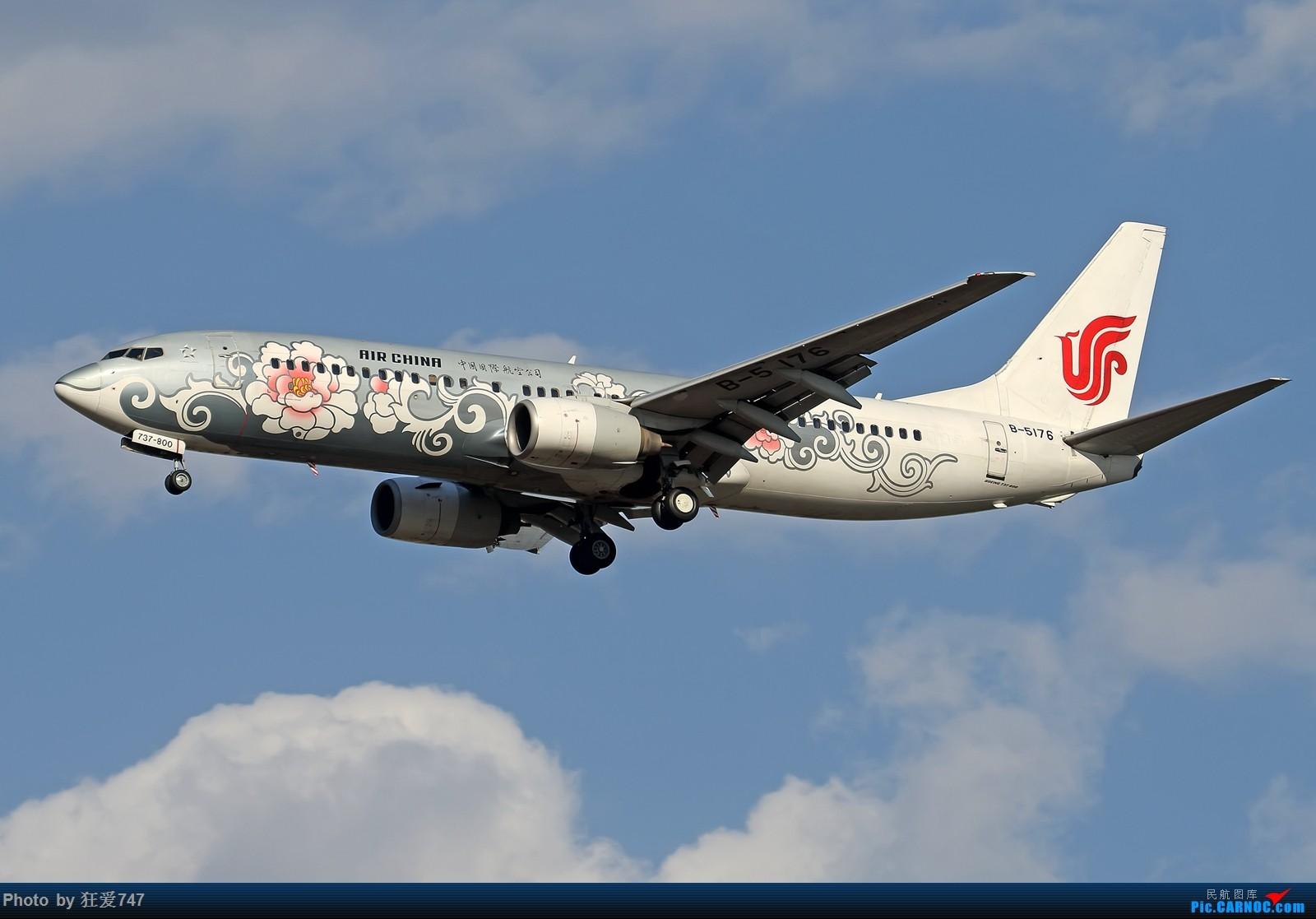 Re:[原创]沙尘暴过后北京天空进入蓝天白云模式 BOEING 737-800 B-5176 中国北京首都国际机场