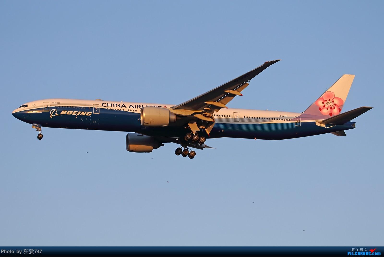 Re:[原创]沙尘暴过后北京天空进入蓝天白云模式 BOEING 777-300ER B-18007 中国北京首都国际机场