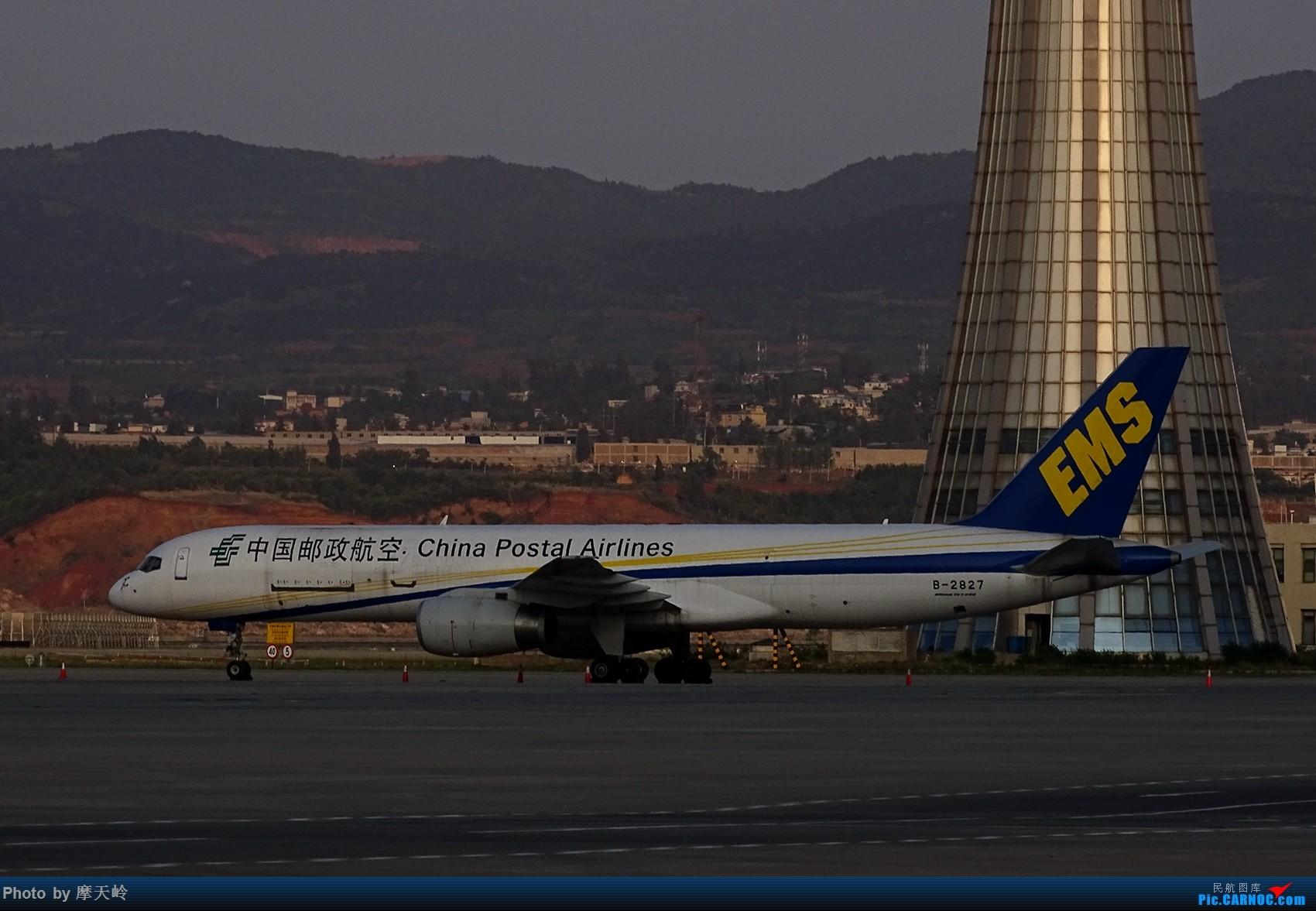[原创]【KMG】内场随手拍 BOEING 757-200 B-2827 中国昆明长水国际机场