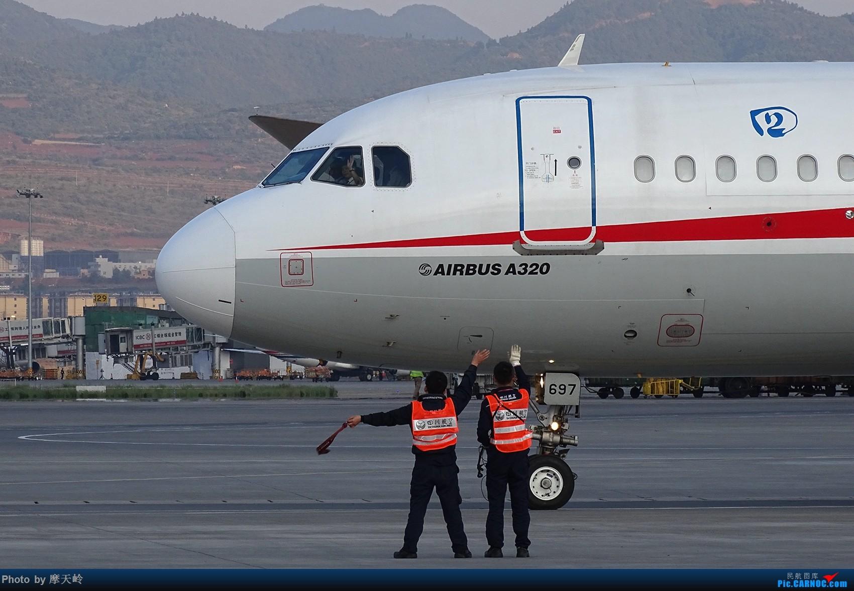 Re:[原创]【KMG】内场随手拍 AIRBUS A320-200 B-6697 中国昆明长水国际机场
