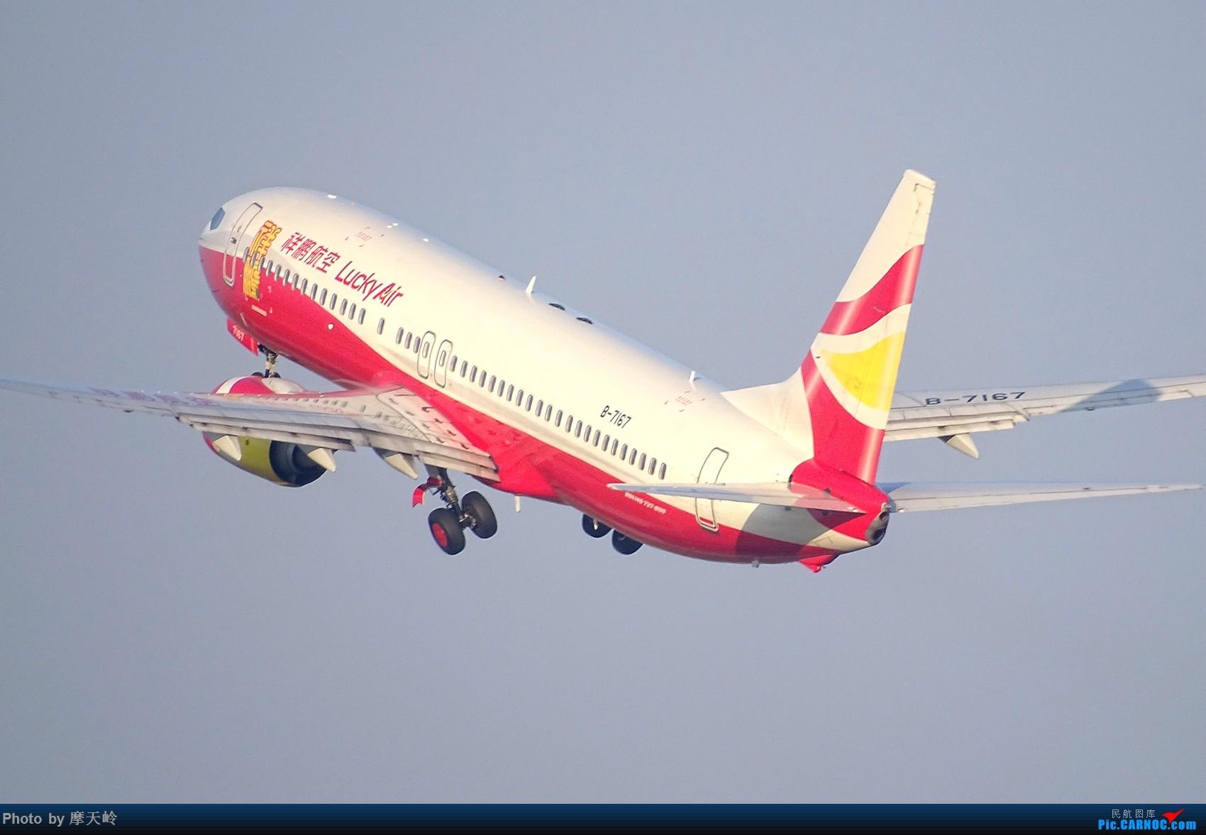 Re:[原创]【KMG】内场随手拍 BOEING 737-800 B-7176 中国昆明长水国际机场