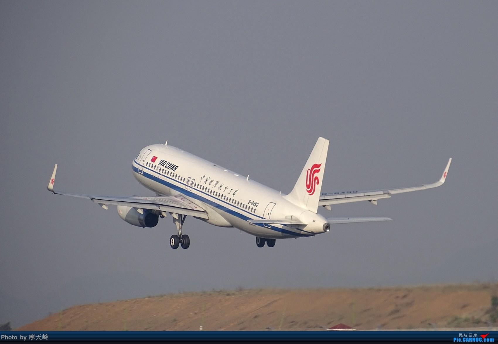 Re:[原创]【KMG】内场随手拍 AIRBUS A320-200 B-8490 中国昆明长水国际机场