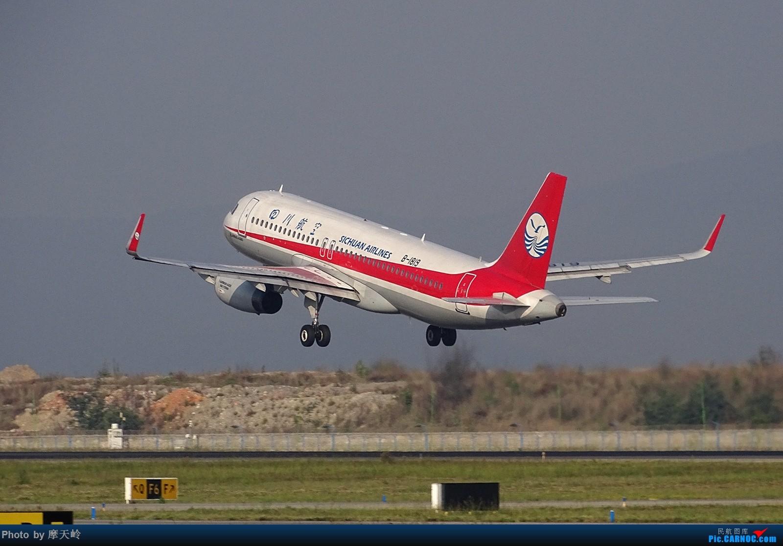 Re:[原创]【KMG】内场随手拍 AIRBUS A320-200 B-1819 中国昆明长水国际机场