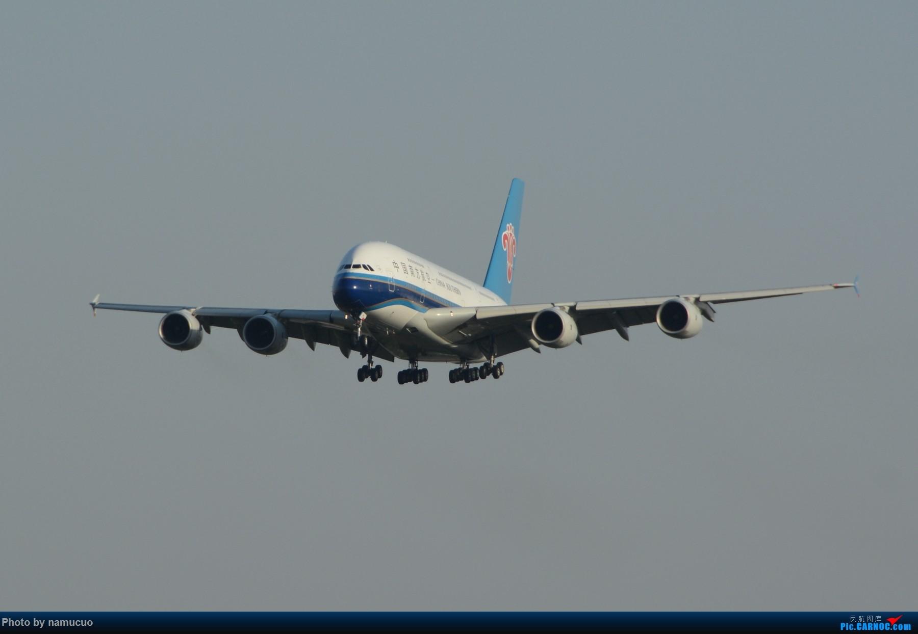 Re:[讨论]向广大飞友请教一下拍摄技巧【附上T3东桥拍的A380为例】 AIRBUS A380 B-6139