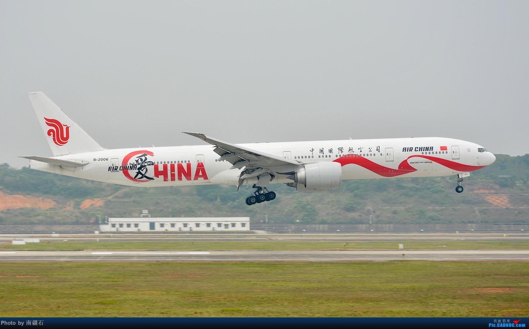 [原创]CTU B77W爱CHINA彩绘 新鲜出炉 BOEING 777-300ER B-2006 中国成都双流国际机场