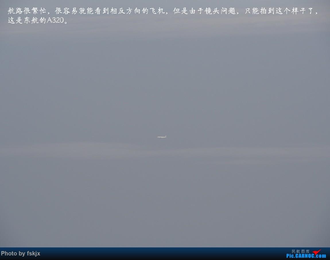 【fskjx的飞行游记☆47】烟 花五月下扬州 六朝古都游栖霞 AIRBUS A320-200