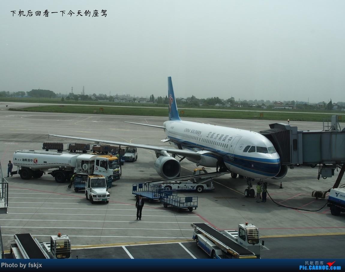 【fskjx的飞行游记☆47】烟 花五月下扬州 六朝古都游栖霞 AIRBUS A320-200 B-9930 中国扬州泰州机场