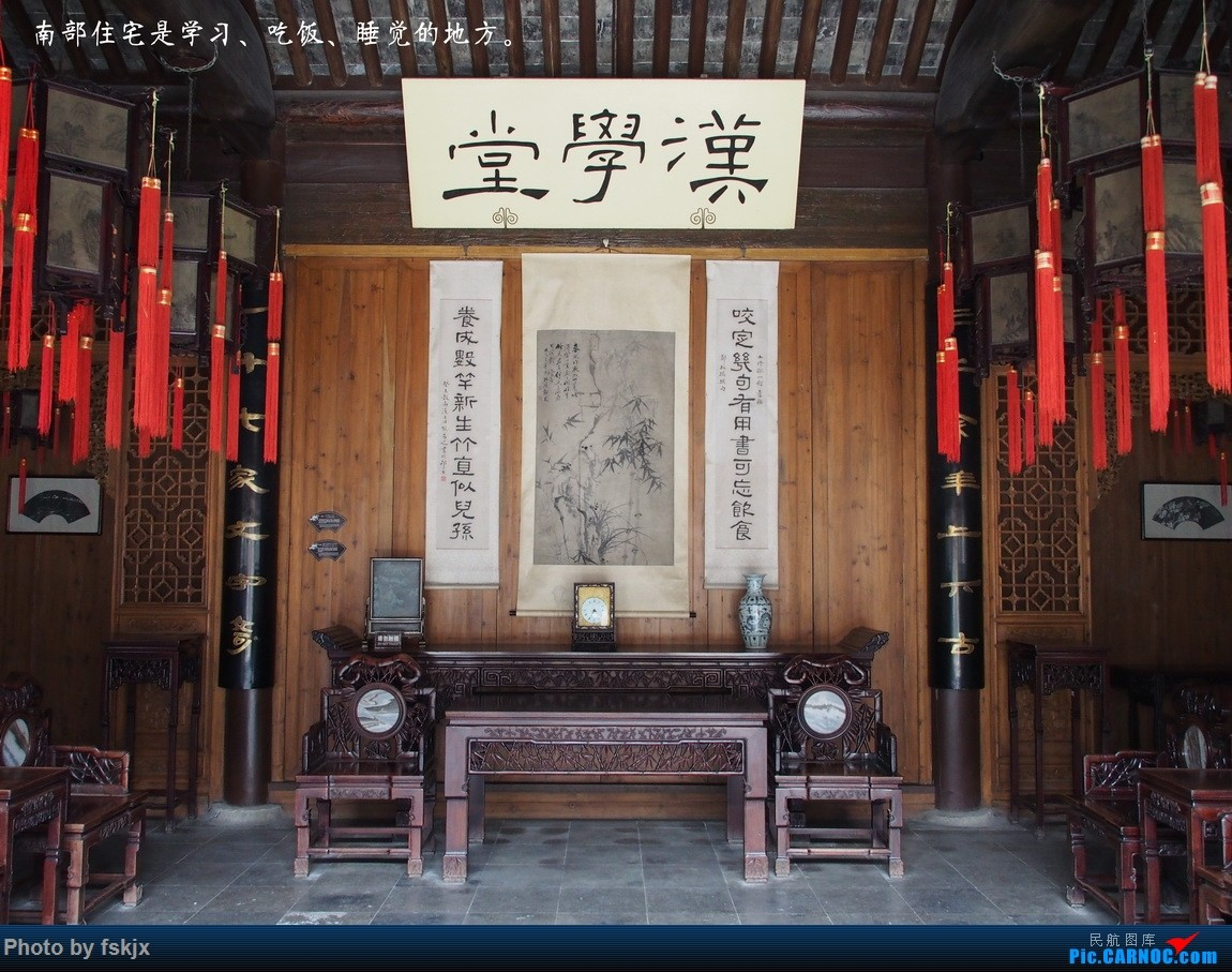 【fskjx的飞行游记☆47】烟 花五月下扬州 六朝古都游栖霞