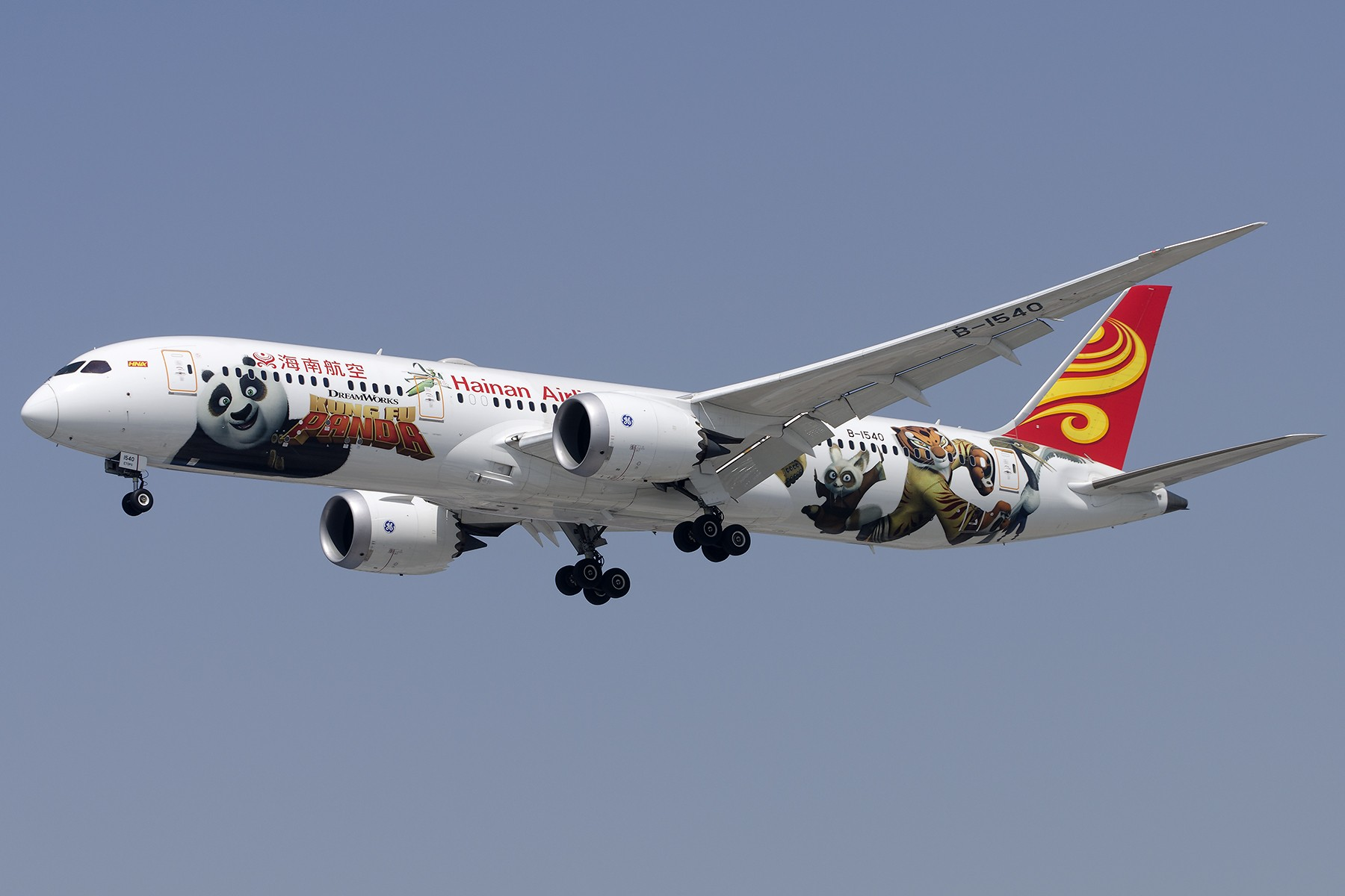 Re:[原创][原创]【SHA拍机*1800大图】KUNFU PANDA BOEING 787-9 B-1540 中国上海虹桥国际机场