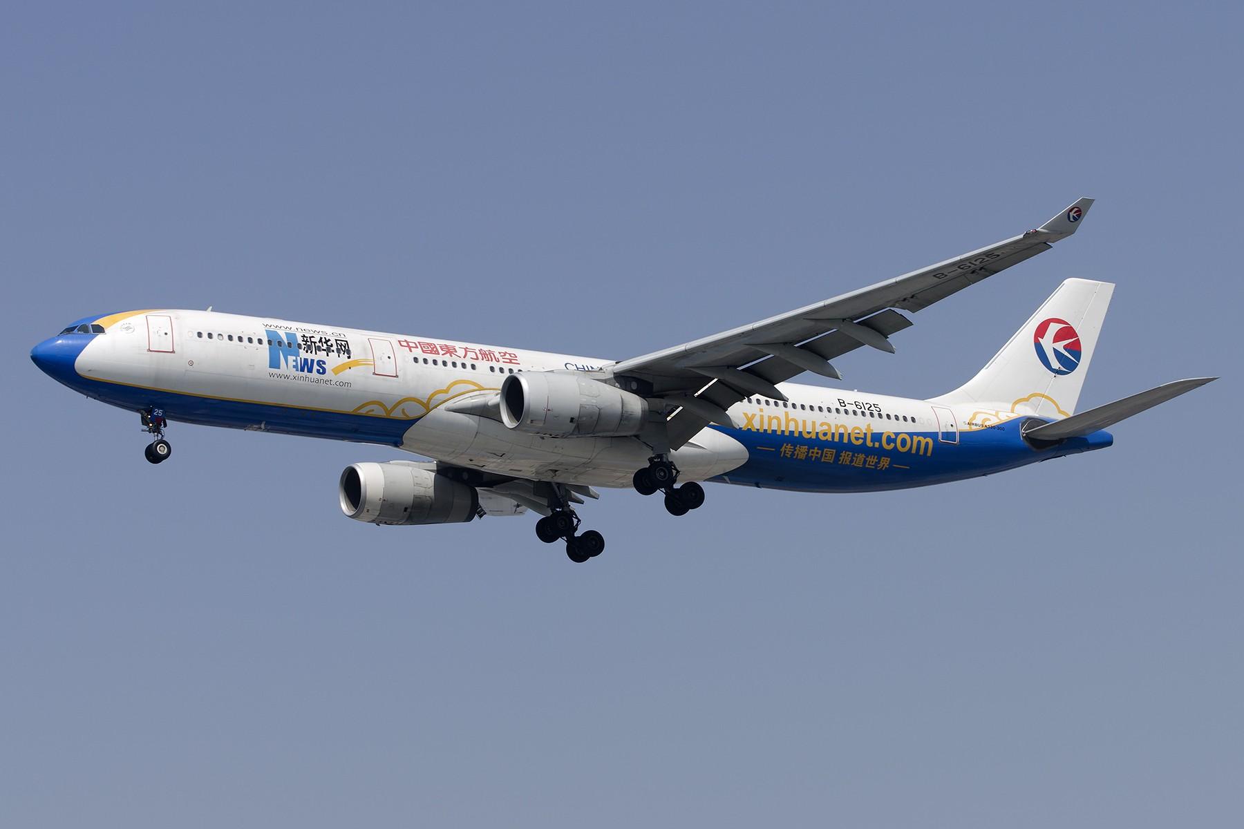 [原创][原创]【SHA拍机*1800大图】4月拍的了,记得那天好货还挺多 AIRBUS A330-300 B-6125 中国上海虹桥国际机场