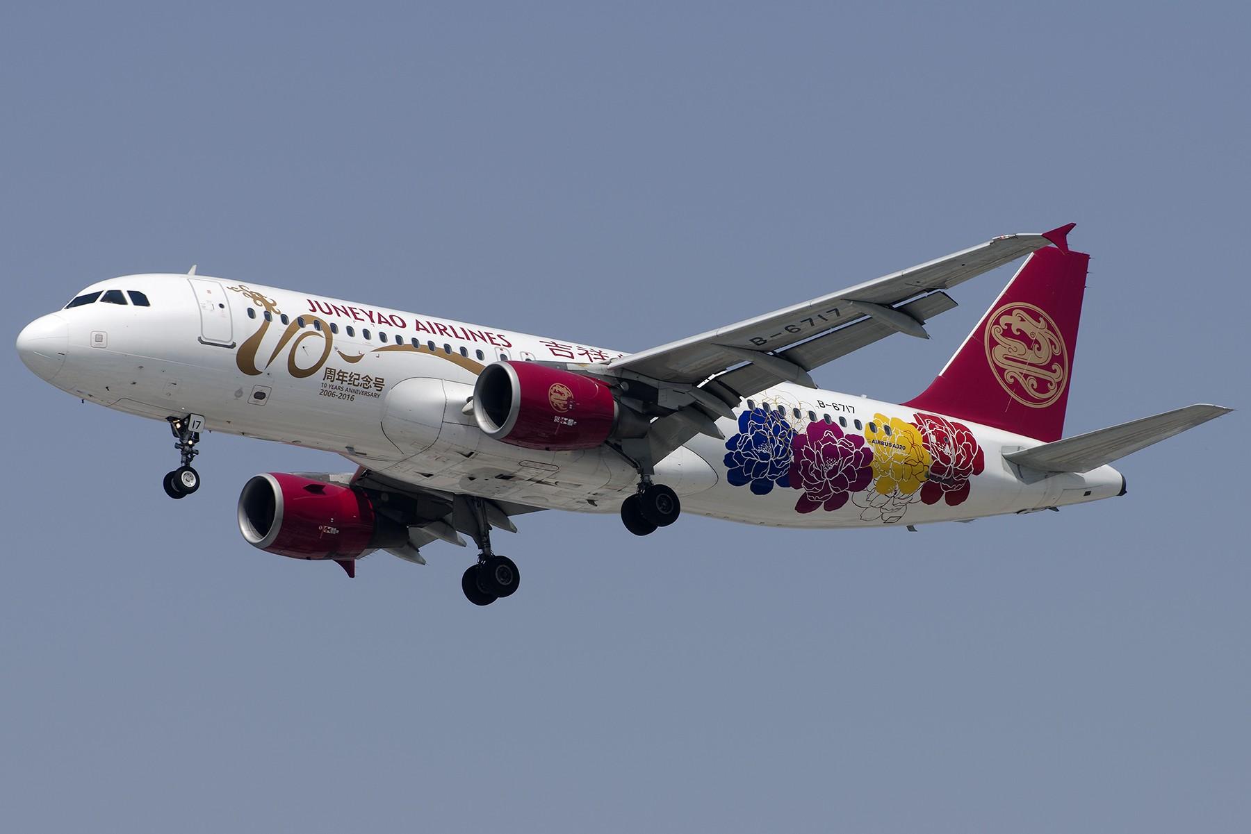 Re:[原创][原创]【SHA拍机*1800大图】4月拍的了,记得那天好货还挺多 AIRBUS A320-200 B-6717 中国上海虹桥国际机场