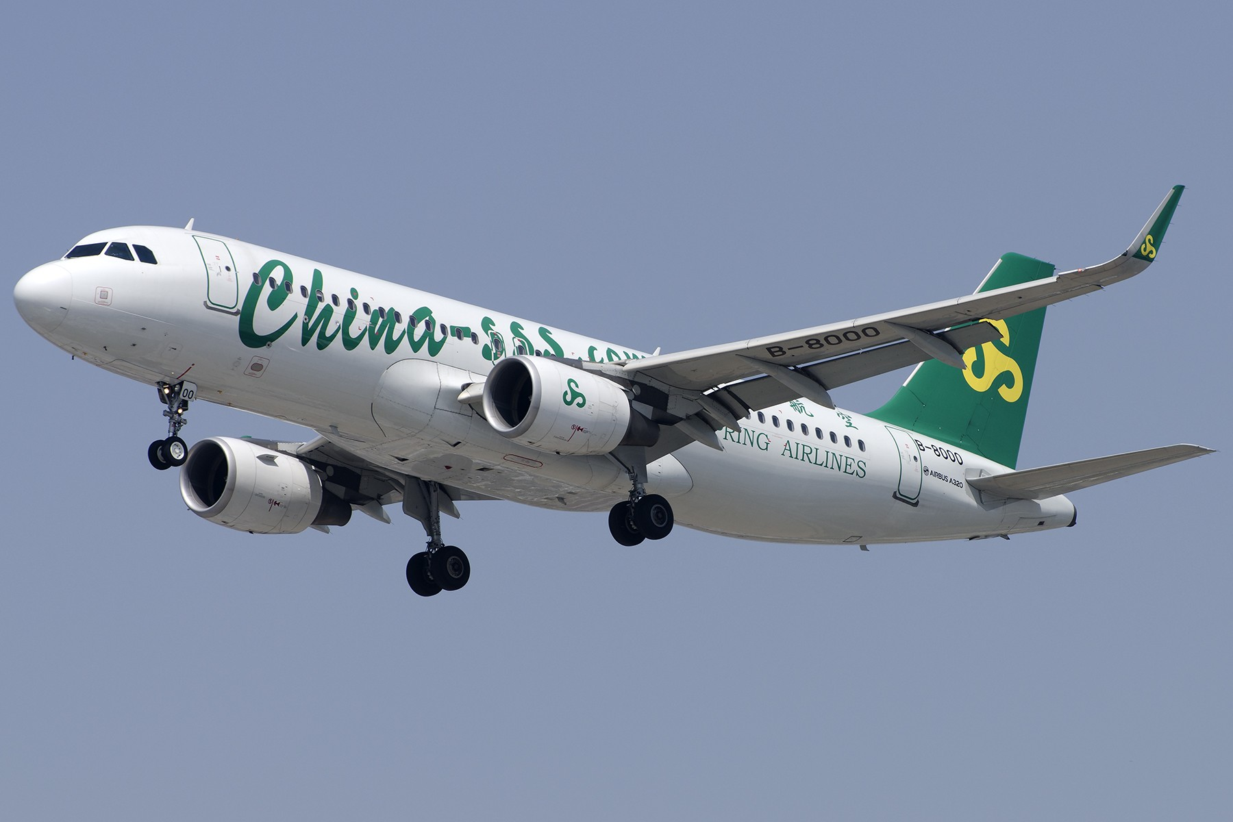 Re:[原创][原创]【SHA拍机*1800大图】4月拍的了,记得那天好货还挺多 AIRBUS A320-200 B-8000 中国上海虹桥国际机场