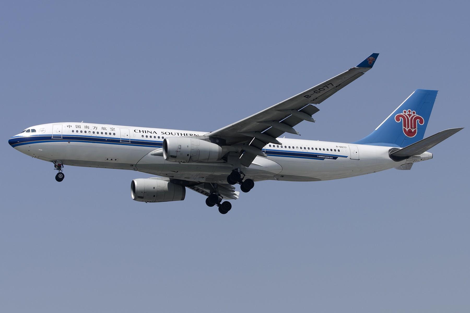 Re:[原创][原创]【SHA拍机*1800大图】4月拍的了,记得那天好货还挺多 AIRBUS A330-200 B-6077 中国上海虹桥国际机场